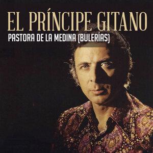 Pastora De La Medina (Bulerías) 歌手頭像