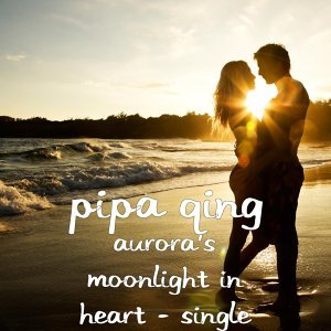 Pipa Qing 歌手頭像