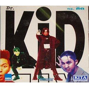 Dr.Kids 歌手頭像