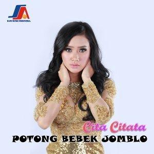 Cita Citata 歌手頭像