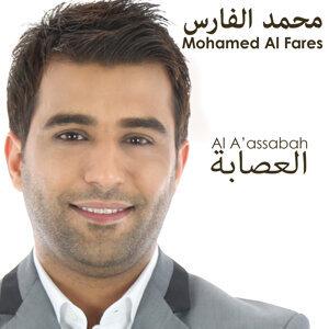 Mohamed Al Fares 歌手頭像