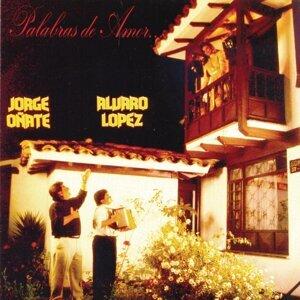 Jorge Oñate & Alvaro Lopez 歌手頭像
