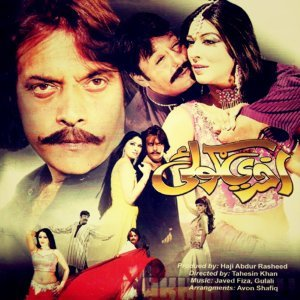 Javed Fiza, Gulali 歌手頭像