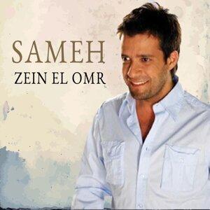 Zein El Omr