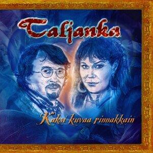 Taljanka 歌手頭像