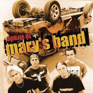 Mary's Band 歌手頭像