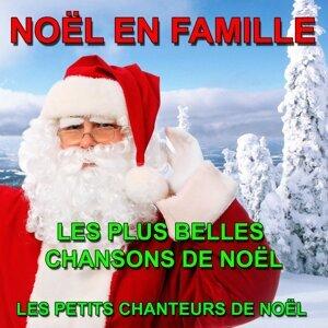 Les petits chanteurs de Noël