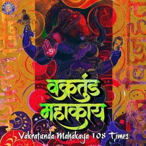 Mukteshwar Aanand, Gautam Shukla, Mangaldas Tiwari, Haridas Anand 歌手頭像