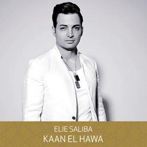 Elie Saliba 歌手頭像
