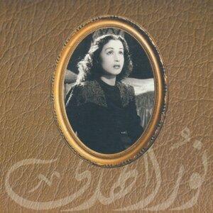 Nour El Houda
