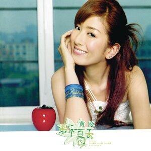 Huang Yi 歌手頭像