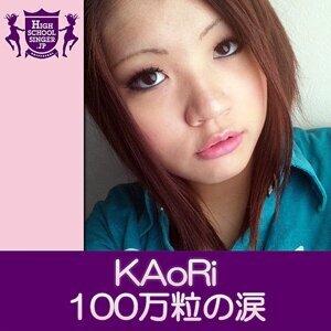 KAoRi 歌手頭像
