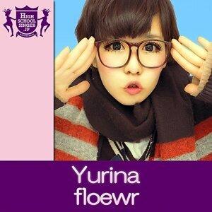Yurina 歌手頭像