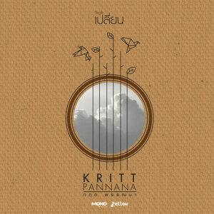 Kritt Pannana 歌手頭像