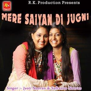 Jyoti Nooran, Sultanan Nooran 歌手頭像