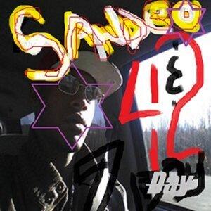 SandeO