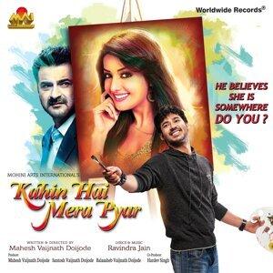 Ravindra Jain, Nikhil Kamath 歌手頭像