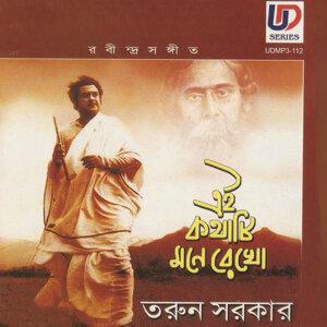 Tarun Sarkar 歌手頭像