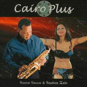 Samir Srour & Souher Zaki 歌手頭像