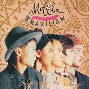 มะ-ลิ-ลา บราซิลเลี่ยน 歌手頭像