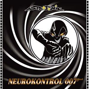 NeuroKontrol 歌手頭像