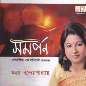 Mohua Bandopadhyay 歌手頭像
