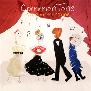 Commontone 歌手頭像