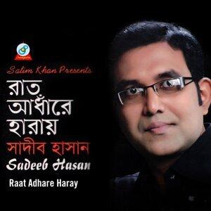 Sadeeb Hasan 歌手頭像