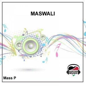 Mass P 歌手頭像