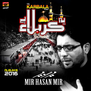 Mir Hassan Mir 歌手頭像