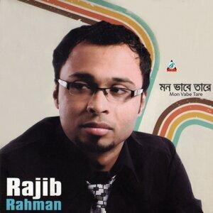 Rajib Rahman 歌手頭像