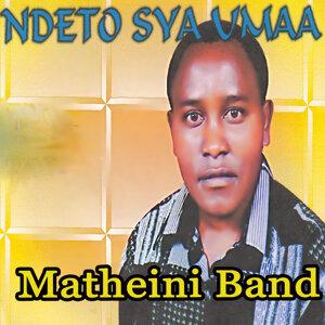 Matheini Band 歌手頭像