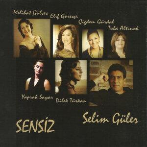 Selim Güler & Melihat Gülses 歌手頭像