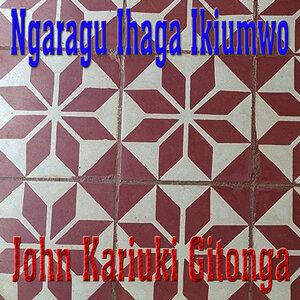 John Kariuki Gitonga 歌手頭像