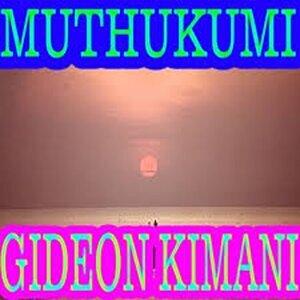 Gideon Kimani 歌手頭像