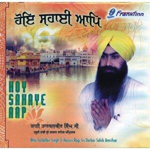 Bhai Tar Balbir Singh
