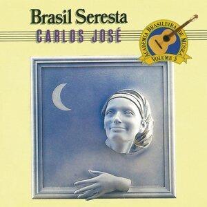 Carlos José 歌手頭像