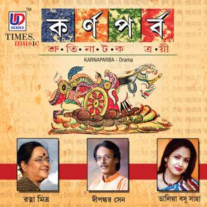 Dipnakar Sen, Dalia Basu, Ratna Mitra 歌手頭像