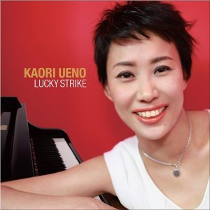 上野香織 (Kaori Ueno) 歌手頭像