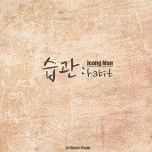 Jeong man 歌手頭像