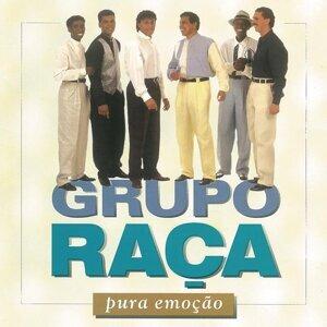 Grupo Raça 歌手頭像