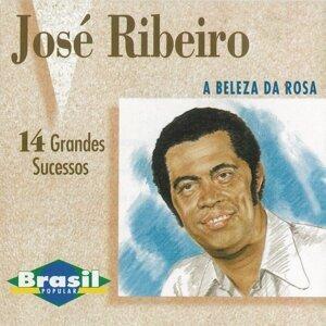 José Ribeiro 歌手頭像