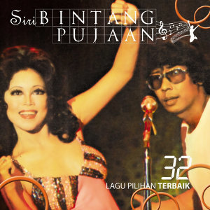 Ismail Haron,Anita Sarawak 歌手頭像