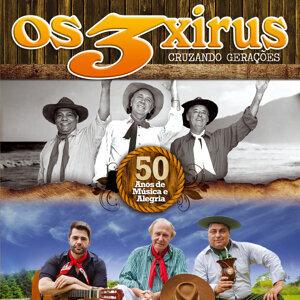 Os 3 Xirus 歌手頭像