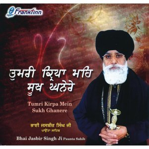 Bhai Niranjan Singh 歌手頭像