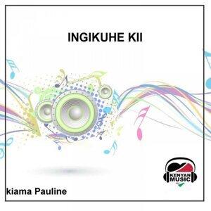 Kiama Pauline 歌手頭像