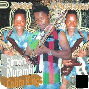 Simon Mutambi, The Cobra Kings 歌手頭像