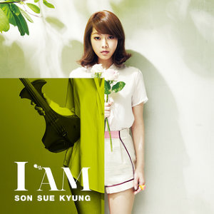 Sue Kyung Son 歌手頭像