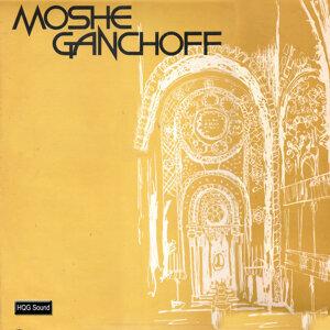 Moshe Ganchoff 歌手頭像