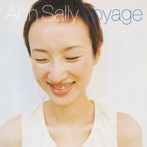 安 佐里 (Ann Sally)